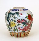 Old Chinese Famille Rose Dragon Jar Mark