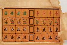 Old Bakelite Mahjong Mah Jong Jongg Unused Set