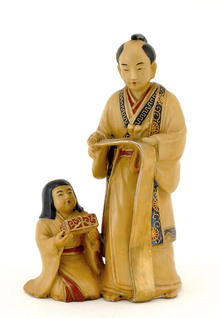 Old Japanese Kutani Figurine Man & Girl Mark
