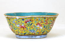 Old Chinese Famille Rose Yellow Flower Bowl
