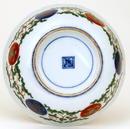 6 Old Japanese Imari Porcelain Bowl w Scene Mk