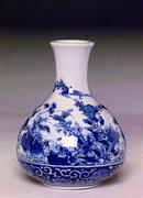 Old Japanese Seto Imari Kutani Blue White Vase