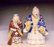 Old Japanese Kutani Imari Old Man & Wife
