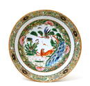 Old Chinese Export Famille Rose Medallion Bowl