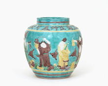 Old Chinese Export Famille Rose Jar 8 Immortal