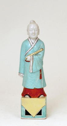 Old Chinese Export Famille Rose Figurine Doll