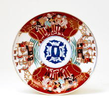 Old Japanese Imari Foreigner Black Ship Plate