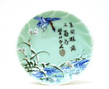 Old Japanese Studio Celadon Imari Seto Plate w
