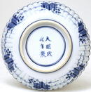 5 Old Japanese Blue & White Imari Dragon Dish