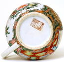 Old Chinese Export Rose Medallion Creamer Mk