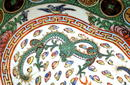 Old Chinese Export Famille Rose Dragon Plate Mk