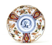 Old Japanese Imari Foreigner Butterfly Plate