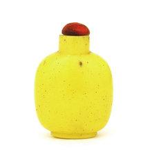 Chinese Peking Glass Lemon Yellow Snuff Bottle