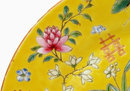 Old Chinese Export Yellow Famille Rose Plate Mk