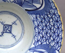 Old Chinese Export Blue & White Bowl