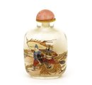 Old Chinese Glass Inside Painting Snuff Bottle