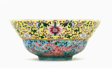 Old Chinese Famille Rose Phoenix Bowl Mk