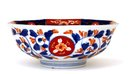 Old Japanese Imari Octagon Bowl