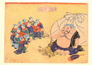 Old Japanese Woodblock Print Hotei w Kids