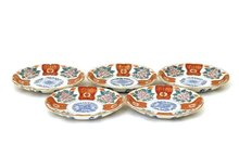 5 Old Japanese Imari Plate w Peony