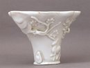Old Chinese Blanc de Chine Dehwa Cup w Dragon