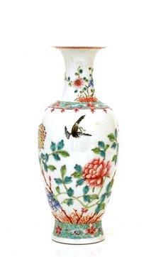 Old Chinese Famille Rose Vase w Peony & Bird
