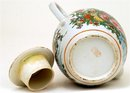 Old Chinese Export Rose Medallion Coin Teapot