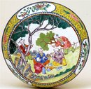 Old Chinese Canton Enamel Box w Figurine Mk