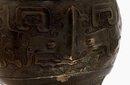 19C Chinese Bronze Vase Archaic Design