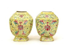 2 Old Chinese Export Famille Rose Vase Mk