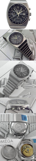GIANT OMEGA SPEEDMASTER 125 CHRONOMETER CHRONOGRAPH