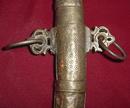 Moroccan Koummya Dagger, ca. 1900