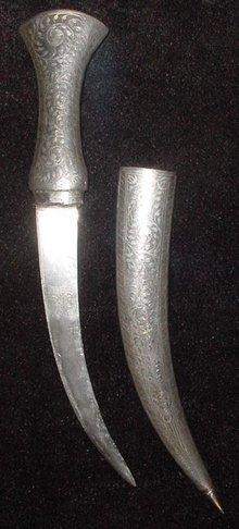 Silver Damascened Islamic Jambiya