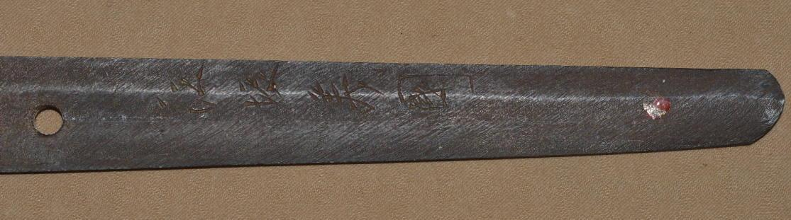 Japanese WWII Gendaito Katana Sword with Signed Blade
