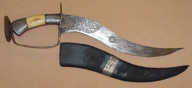 Fine Etched Afghan Dagger