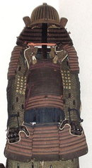 Japanese Samurai Armour, Early Edo (17th C)