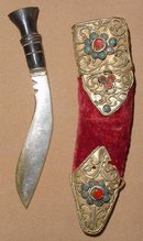 Miniature Indian Kukri Knife, 20th C