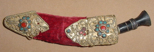 Miniature Indian Kukri Knife, 20th C