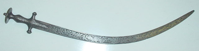 Engraved Indian Tulwar, Sword, Sabre, 19th C