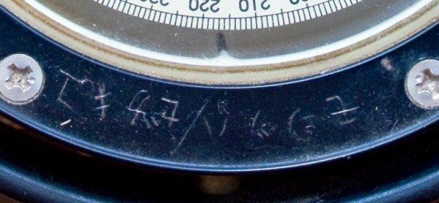 WWII Japanese Ship's Compass, Destroyer Yukikaze
