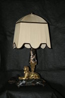 Egyptian Sphynx Table Lamp
