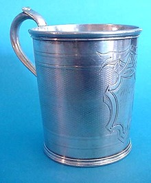Baby Cup Gorham Coin Silver