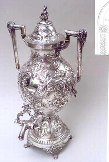 R. & W. Wilson , Philadelphia HOT WATER URN