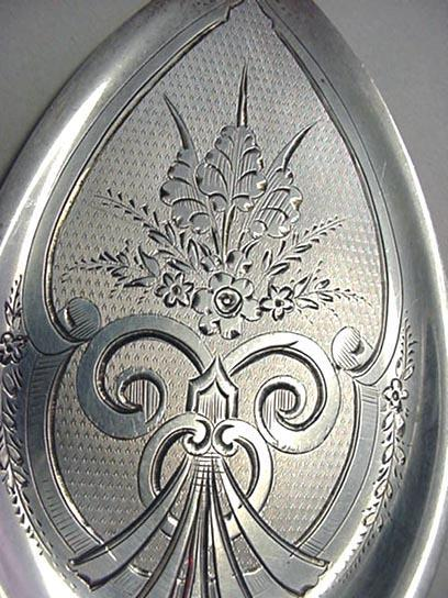 Cottage Pie/ Pastry Server Rare Gorham Sterling