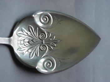 Milan Pie Server Gorham Sterling Silver