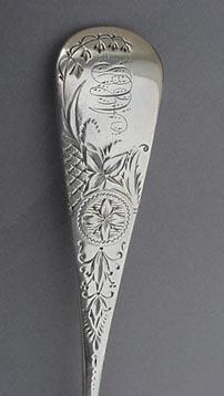 Antique Lily Engraved Whiting Pie Server