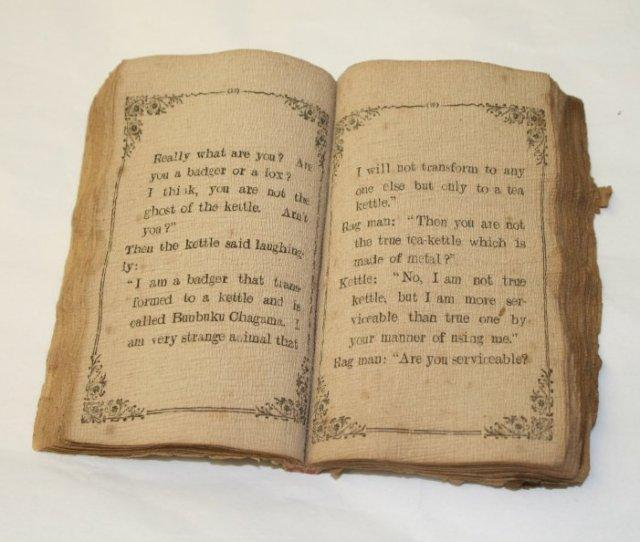 Antique Book The Tale of Bubuka Chagama