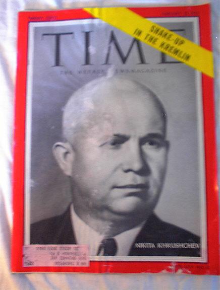 TIME Magazine,Nikita Khrushchev,cover 2/21/55