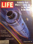 LIFE Magazine,8/24/62,Russia's Space cover!