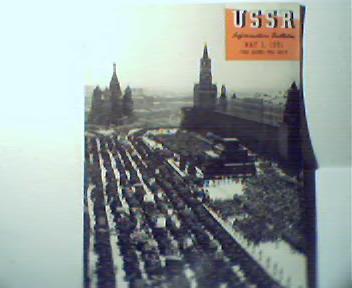 USSR Info Bulletin-5/1/51-175th Bolshoi Anniv